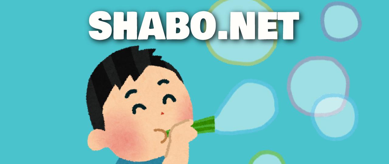 SHABO.NET