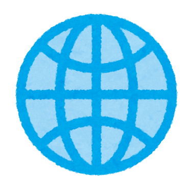 Domain ドメイン管理